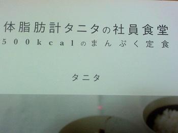 SN3D0041.jpg